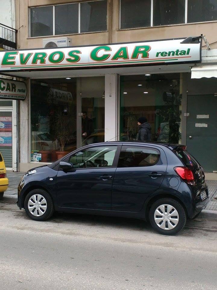 #rentacar #kavala #komotini #alexandroupoli #ενοικιασειςαυτοκινητων #αλεξανδρουπολη #κομοτηνη #καβαλα