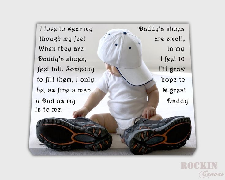 Father's Day Gift, Daddy and me, Daddy gift from son, Father son, First fathers day, Fathers day gift from kids, 10 feet tall, My dad shoes by RockinCanvas on Etsy