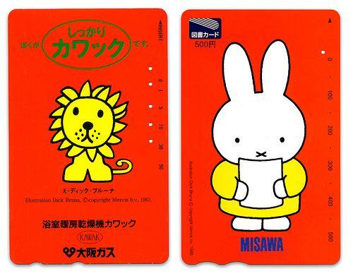 Dick Bruna Japanse telefoonkaarten