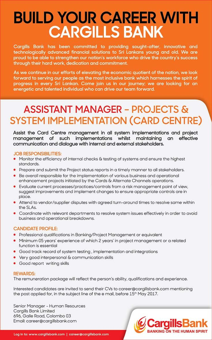 Associate Manager Project & System Implementation (Card