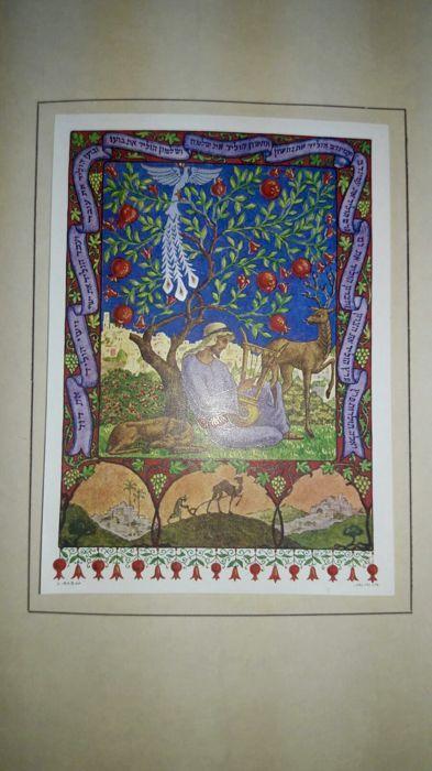 """Judaica; Het verhaal van Ruth - c. 1950  Het verhaal van Ruth - Shulamith Jeruzalem - c. 1950 - ongepagineerd - Hardcover - 24 x 33 cm - Fine conditionPrachtig geïllustreerde uitgave van """"Het verhaal van Ruth"""" in het Engels met 10 mooie gemonteerde kleurplaten door Zeev Raban in de Bezalel stijl.Israëls Bezalel School vernoemd naar de bijbelse artisan Bezalel die gebouwd en ingericht van de Ark van het verbond werd opgericht in 1906 door de beeldhouwer Boris Schatz Hof beeldhouwer aan koning…"""