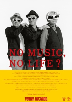 Yellow Magic Orchestra - NO MUSIC NO LIFE. - TOWER RECORDS ONLINE