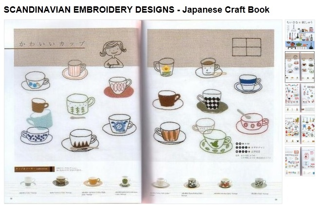 "the Japanese book ""Scandinavian Embroidery Designs"" is out-of-print. idea: woman with many coffee cups on a dishtowel for my mom"