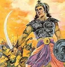 Ancient World History: Chandragupta II