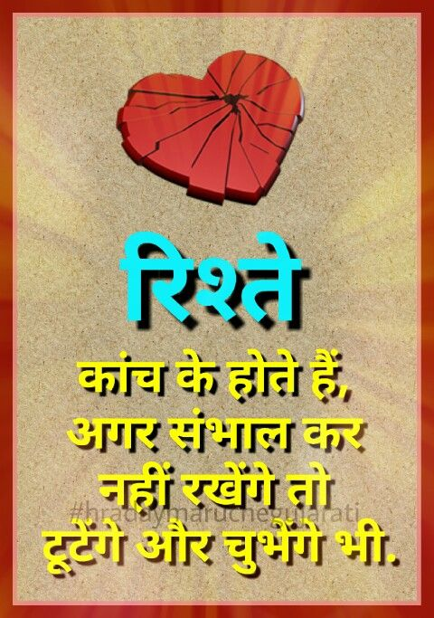 213 best images about hindi lines on pinterest al capone