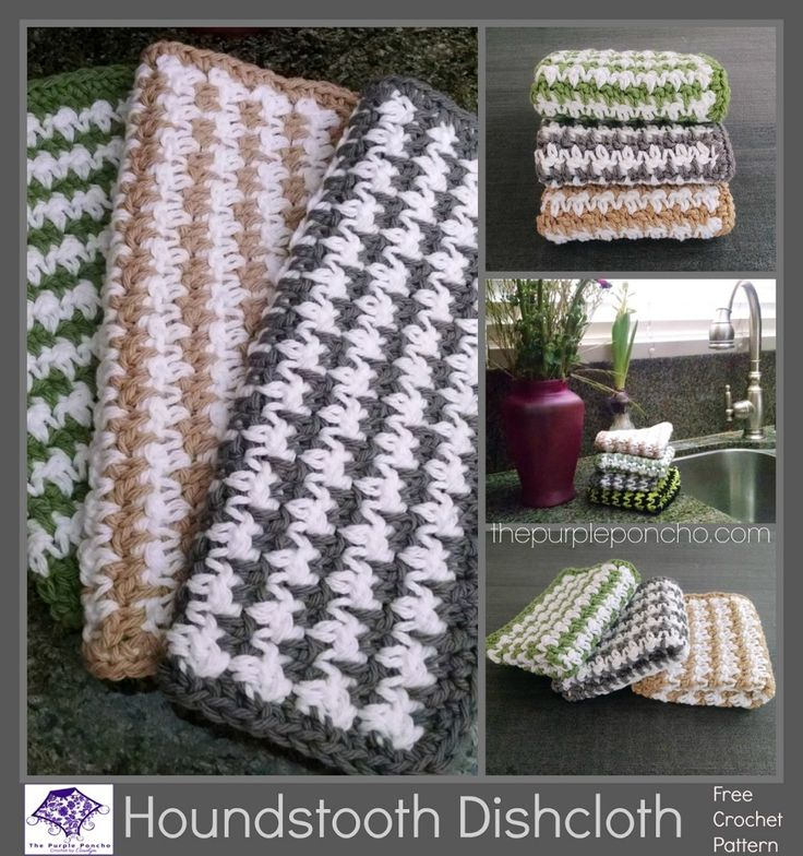 Houndstooth Dishcloth – Free Crochet Pattern | The Purple Poncho