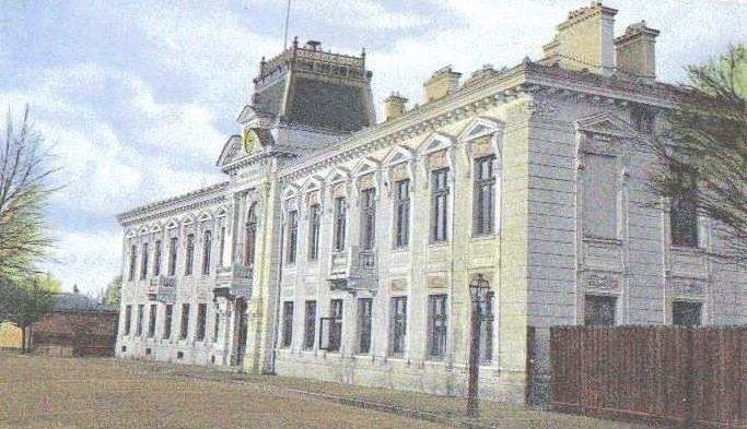 Giurgiu - Palatul Prefecturei - antebelica