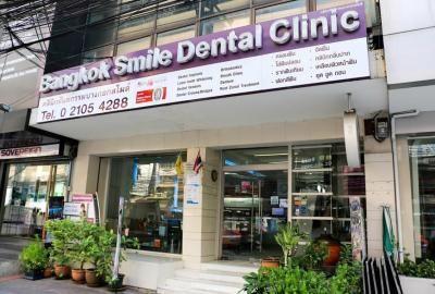 http://eonlineads.com/0/posts/3-Services/19-Medical/939705-BANGKOK-SMILE-DENTAL-.html
