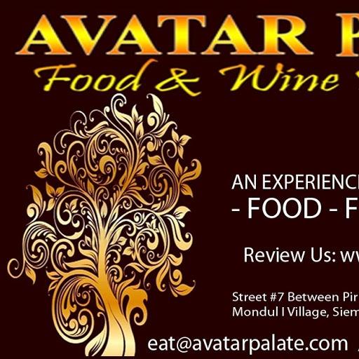 Avatar Palate Food & Wine Pairings, the best Khmer food I have tasted. In Siam reap 20 Jan 2013