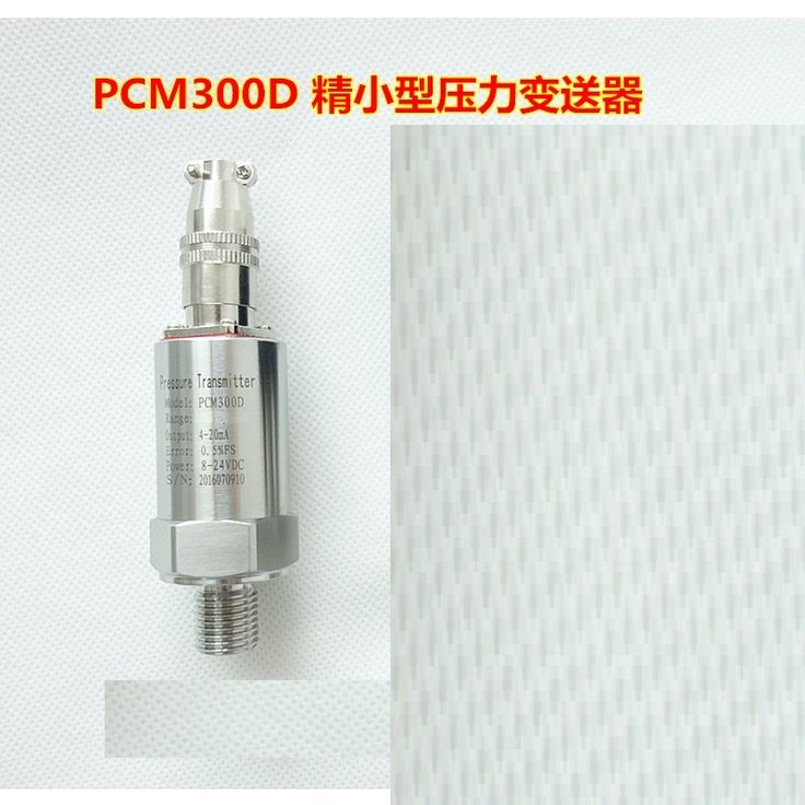 (46.80$)  Buy here  - 40Mpa PCM300D 4-20ma  G1/4 Fine small   Air outlet Pressure Transmitters Water Supply Sensor