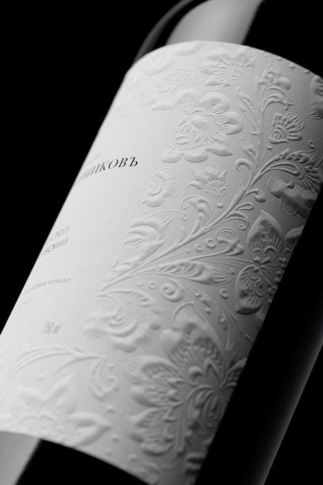 Vedernikov Winery http://krasnostop.ru/russkie-vina/vinodelnya-vedernikov-krasnostop-zolotovskiy-krasnoe-suhoe-vino-vyderzhannoe-v-dubovyh-bochkah-urozhaya-2012-goda/