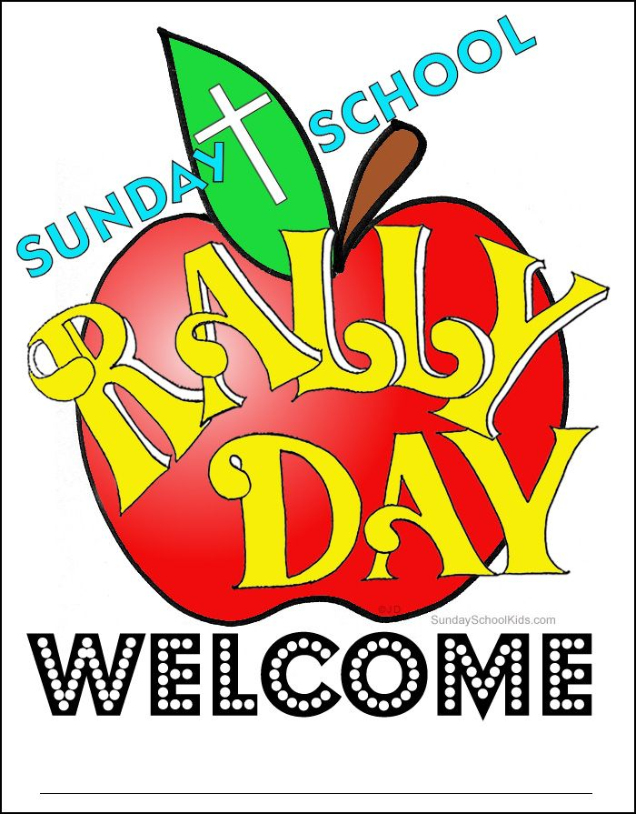 Faith Sunday school kids resource Colorful Rally Day poster