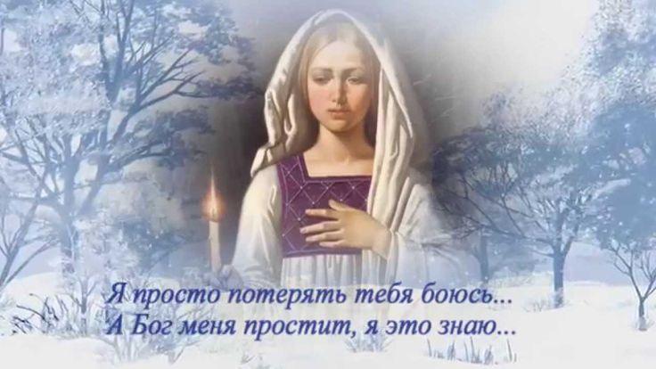 ВЗЛЕТ ЛЮБИМОЙ - лирика, православные стихи