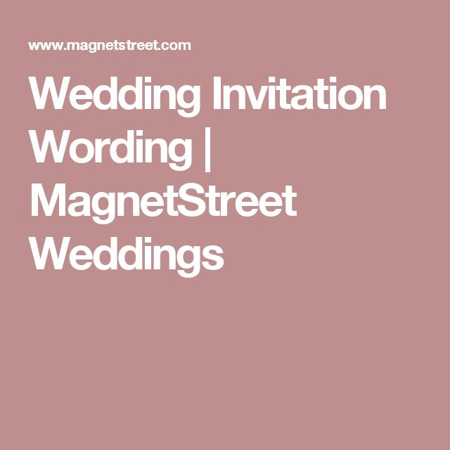 Wedding Dance Only Invitation Wording: 1000+ Ideas About Wedding Invitation Wording On Pinterest