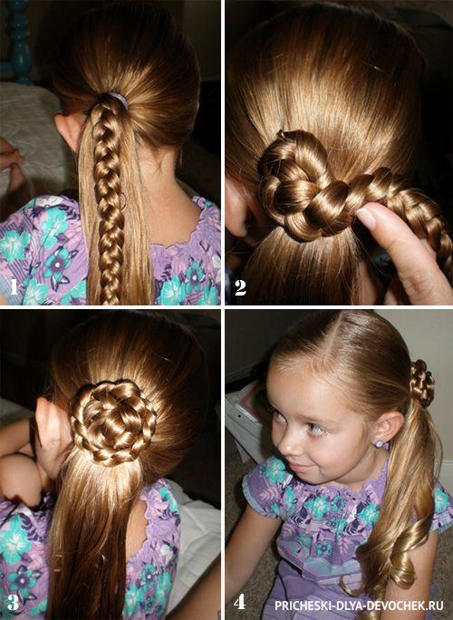 Легкая и быстрая детская прическа для длинных волос поэтапно