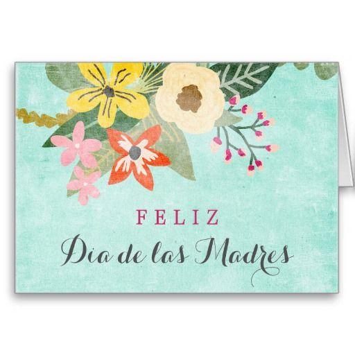 Tarjeta/Feliz Dia de las Madres Tarjeta De Felicitación