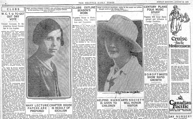 "Women's Clubs page, published in the Seattle Daily Times newspaper (Seattle, Washington), 22 August 1926. Read more on the GenealogyBank blog: ""Oh Mother Where Art Thou? How to Find Females in Newspapers."" http://blog.genealogybank.com/oh-mother-where-art-thou-how-to-find-females-in-newspapers.html"