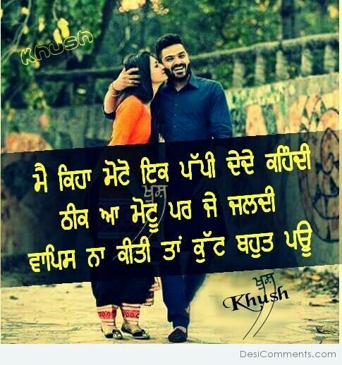 ਰਾਜ਼ ਖੋਲ ਦਿੰਦੇ ਨੇ ਮਾਮੂਲੀ ਜਿਹੇ ਇਸ਼ਾਰੇ ਅਕਸਰ,ਕਿੰਨੀ ਖਾਮੋਸ਼ ਮੁਹਬੱਤ ਦੀ ਜ਼ੁਬਾਨ ਹੁੰਦੀ ਏ ❤•PUNJABI QUOTES•❤#desi #life #couple #couplegoals #follow #followformore  #share #tag #keep_support #update #wedding #lovelife  #desilife  #desiquote #quote  #like #punjabi #beautiful  #thatalluringkaur #love #romantic #gf_bf  #punjabiquotes #relationships #punjabistatus #status #instatag #instaquote #jatt #jätti #couples #couplesquotes #bride #love  TAG YOUR LOVE For More FOLLOW :  @reetk516