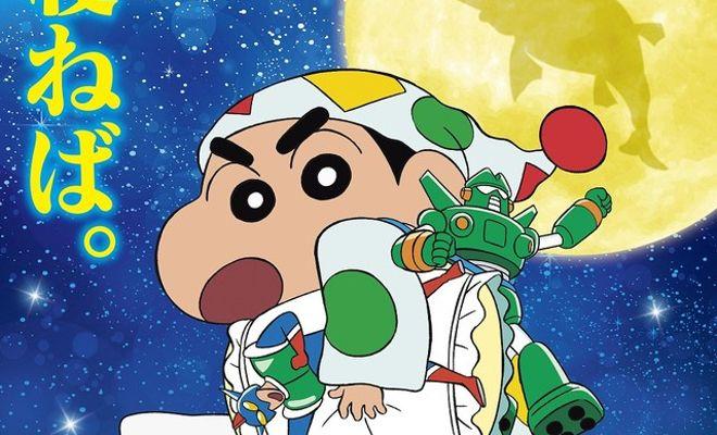 Neuigkeiten zum 24. Film von Crayon Shin-chan - http://sumikai.com/mangaanime/neuigkeiten-zum-24-film-von-crayon-shin-chan-122042/