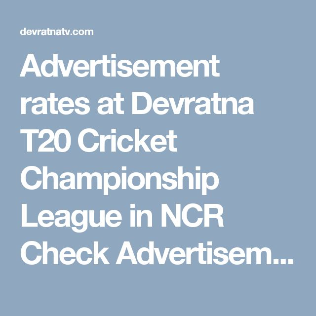 Advertisement rates at Devratna T20 Cricket Championship League in NCR  Check Advertisement rates at Devratna T20 League match in NCR. Advertise your brand products with Devratna T20 cricket league championship in NCR.