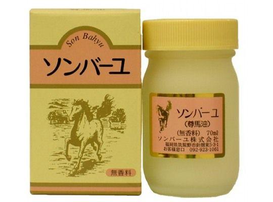Son Bahyu Horse Oil Cream Set