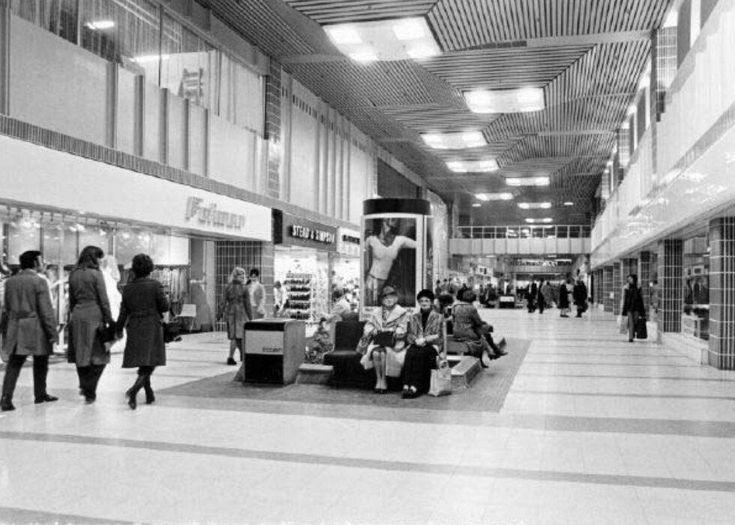 Broadmarsh shopping centre 1975