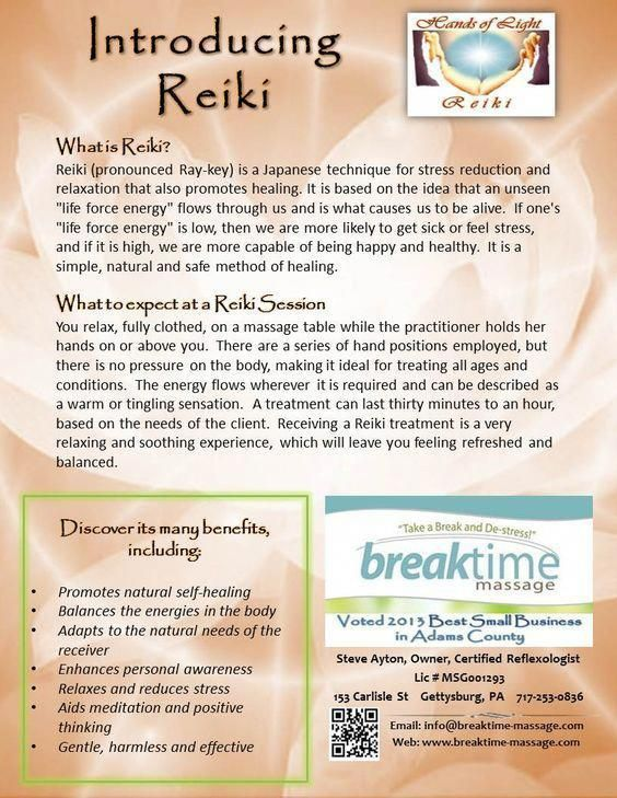 Pure Reiki Healing - What is Reiki for Breaktime Massage and