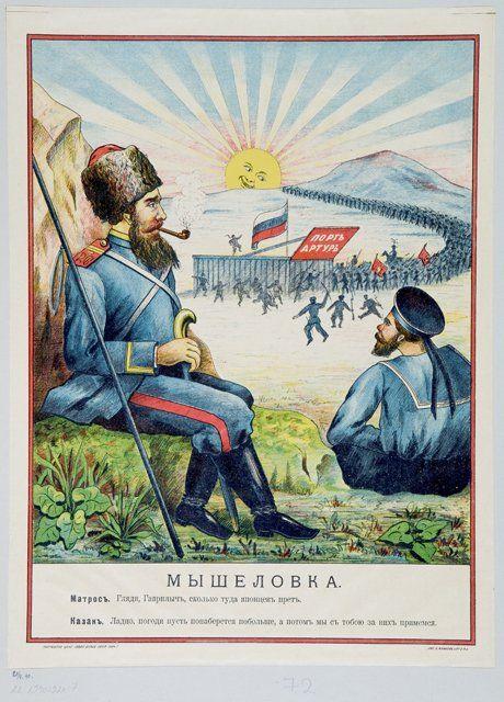 Tuntematon, 1904: Venäjän-Japanin sota (Museovirasto)