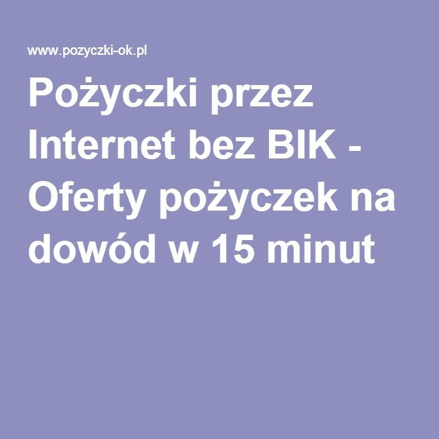 Pożyczki przez Internet bez BIK - Oferty pożyczek na dowód w 15 minut