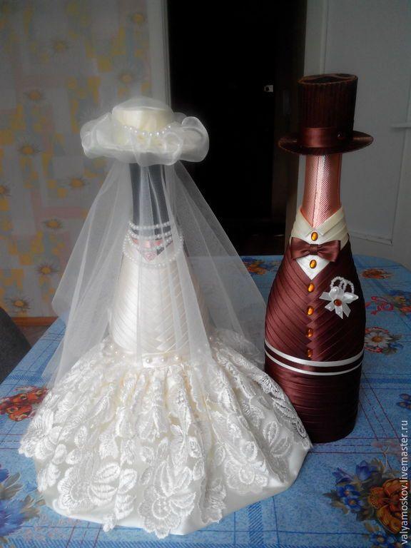 """Купить Съемный чехол на шампанское """"Жених и Невеста"""" - белый, коричневый, свадьба, шампанское, атласная лента"""