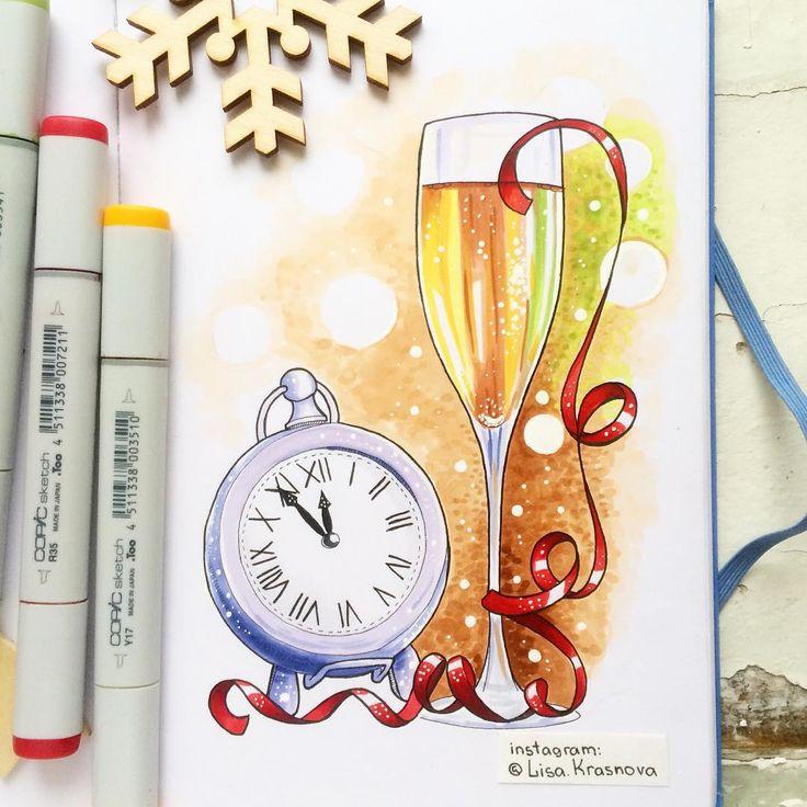Картинка день, рисуем открытку новый год маркерами