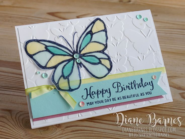handmade butterfly birthday card using Stampin' Up! Beautiful Day stamp set & Stampin' Blends markers. Stained glass technique. Card by Di Barnes, colour me happy. Independent Demonstrator in Sydney Australia 2018 Occasions Catalogue