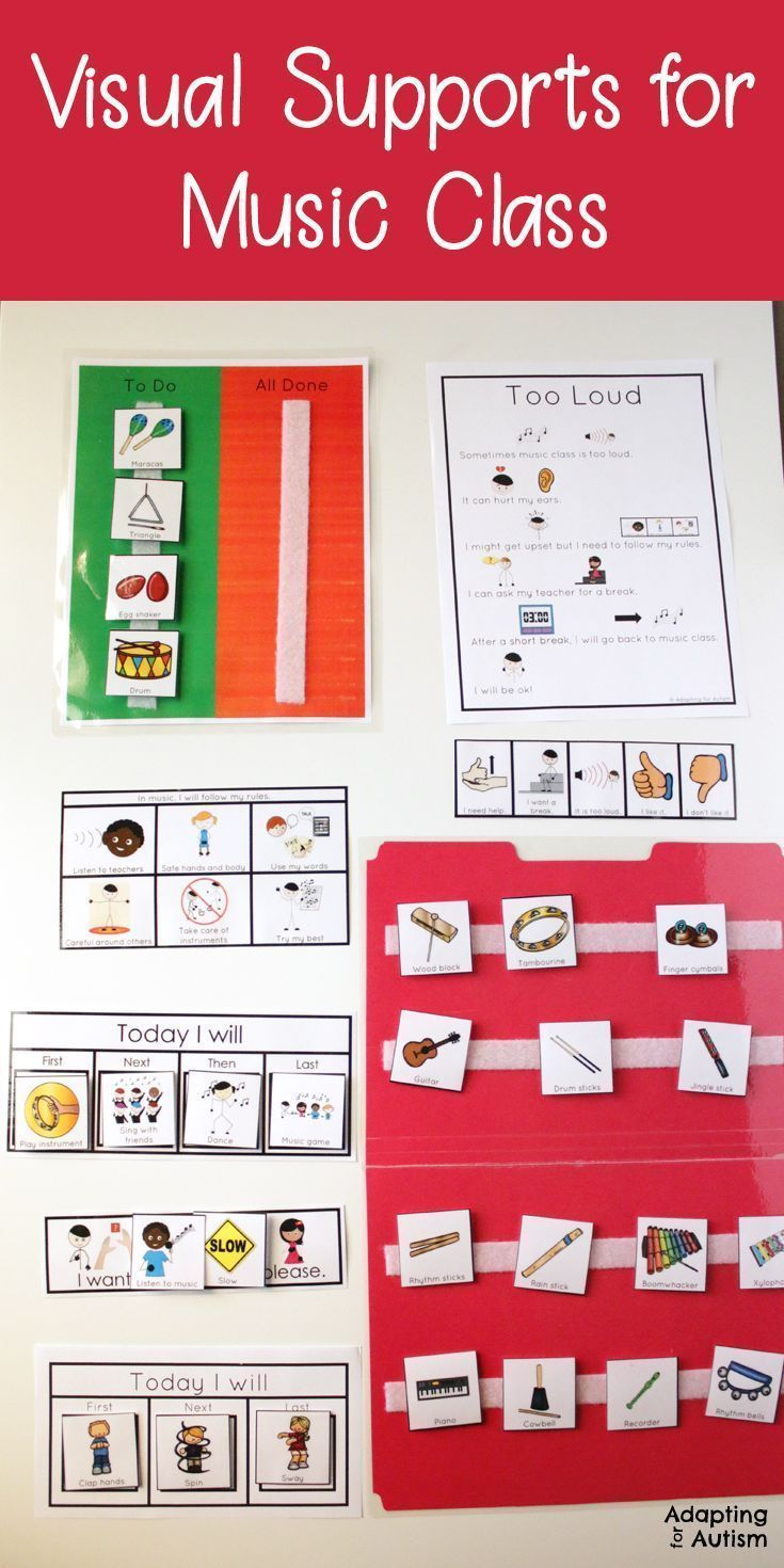 These visual supports will help your special education students succeed in music class!  Add schedules, visuals, rules and communication supports to music activities with this resource.