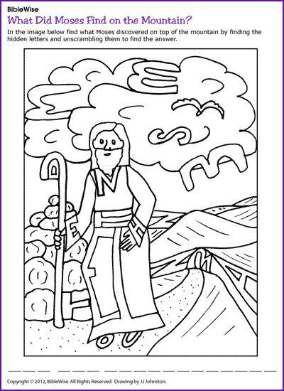 Moses Puzzle Ten Commandments