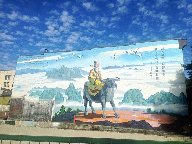 Lao Tsu Mural Location: 311 East Pender Street