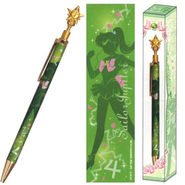 Official Sailor Jupiter pen! http://www.moonkitty.net/reviews-buy-sailor-moon-stationary-books-bags.php #SailorMoon