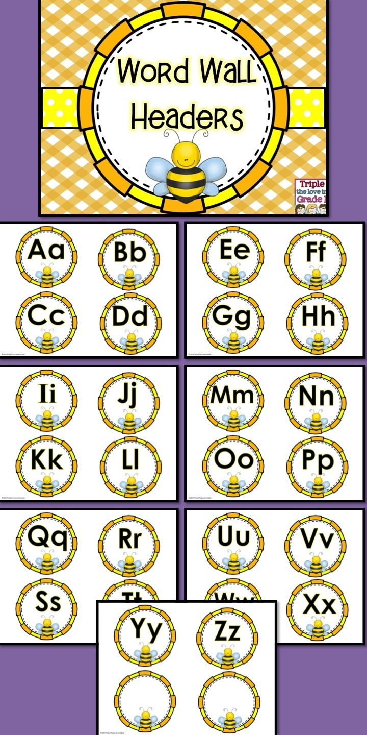 $1 These adorable word wall headers will be perfect in your bee themed classroom or if you just like bees!  Simply print, laminate, cut and display! You may wish to staple them to a bulletin board or use a ribbon underneath to hang words with a clip so that the word wall will be interactive!