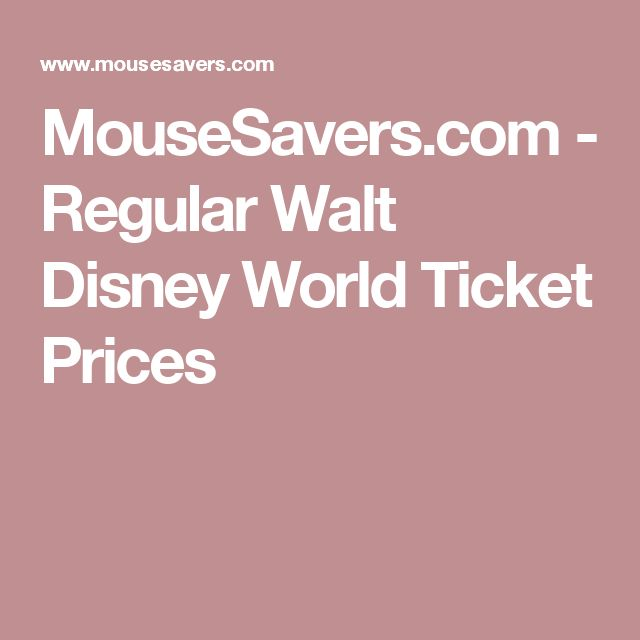MouseSavers.com - Regular Walt Disney World Ticket Prices
