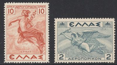 Helios, the Sun God, on the 1d value and Apollo, from the 1935 Greek airmail set depicting various mythological scenes.