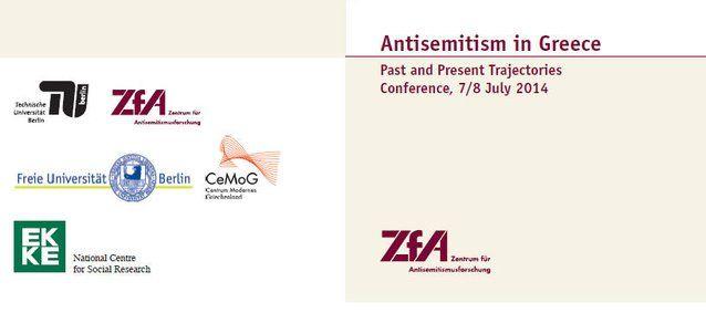 """Σιωνιστικό συνέδριο: """"Η Ορθοδοξία ευθύνεται για τον «αντισημιτισμό». Γι' αυτό την πολεμάμε"""""""