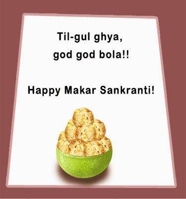 Happy Makar Sankranti 2015 wishes hd wallpapers pictures images:  Makar Sankranti is a major harvest festival celebrated in various parts of India.