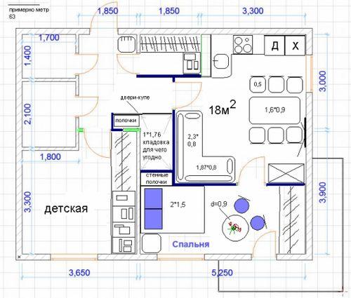 Квадратная кухня гостиная 40