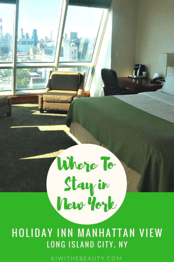 Hotel Review | Holiday Inn Manhattan View in Long Island City #WhereToStay #WhereToStayNewYork #NYC #TravelGuide #TravelGuideNYC #TravelGuideNewYork