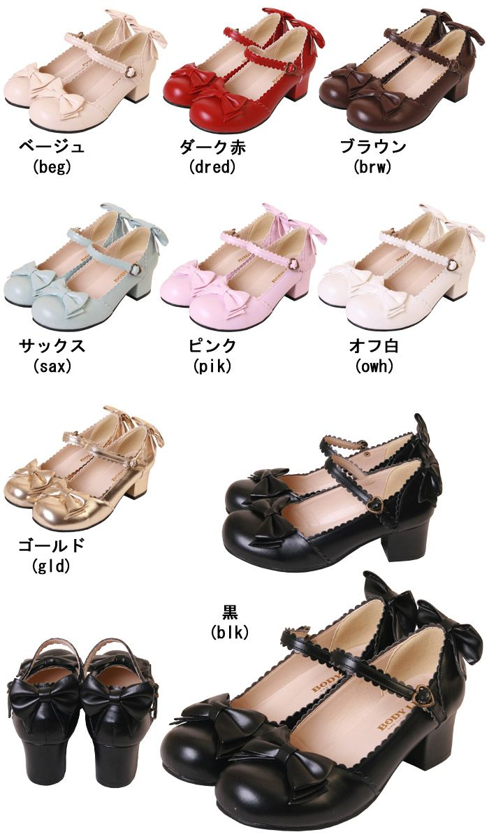 Bodyline - Elegant Lady heeled ribbon shoes - Pink, 24.5