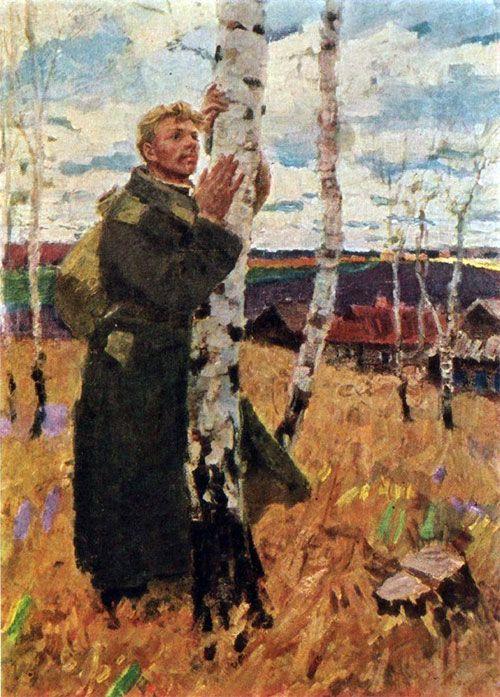 V. Feldman. Motherland.