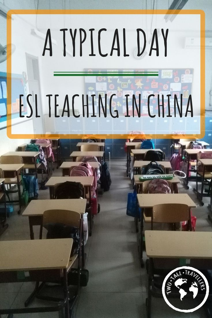 A typical day ESL teaching in China