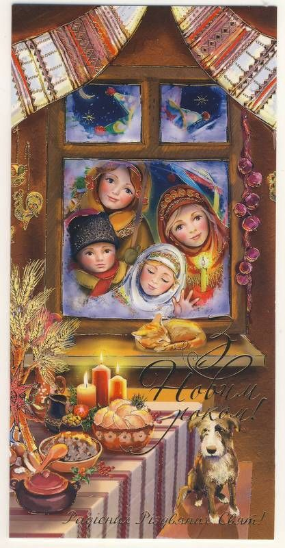 5 Ukrainian Holiday Christmas Greeting Cards,Merry Christmas,Happy New Year #4