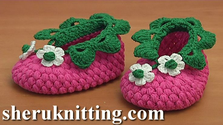 HOW TO MAKE SOLE FOR CROCHET BOOTIES We invite you to visit https://www.sheruknitting.com/ There are over 800 video tutorials of crochet and knitting in different techniques. Also, you can see unique authors' design in these tutorials only on a website and only for members  JOIN NOW  https://www.sheruknitting.com/membership.html 1.No advertising on all tutorials 2.Valuable in different devices 3.Step by step and detailed video tutorials 4.New courses added every week...