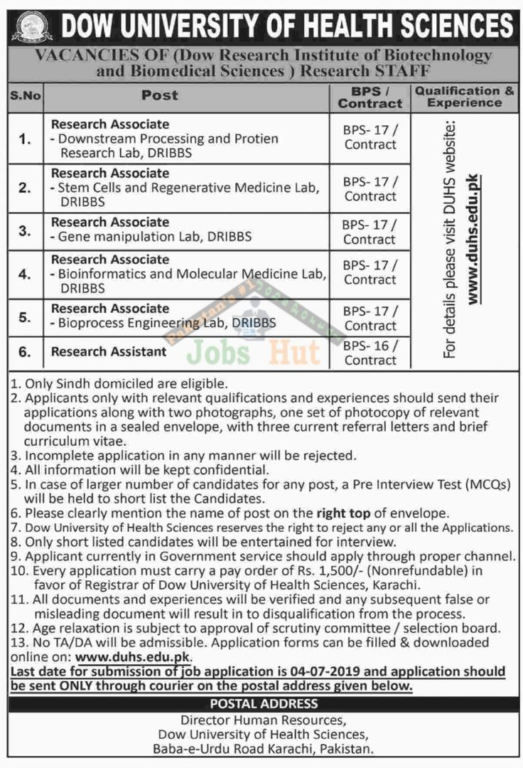 Jobs Advertisement Health science, Research assistant
