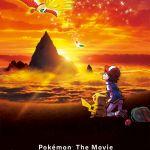 The Pokémon Company International et Fathom Events diffusent Pokémon, le film: Jetechoisis lors d'un événement cinématique de deux jours.